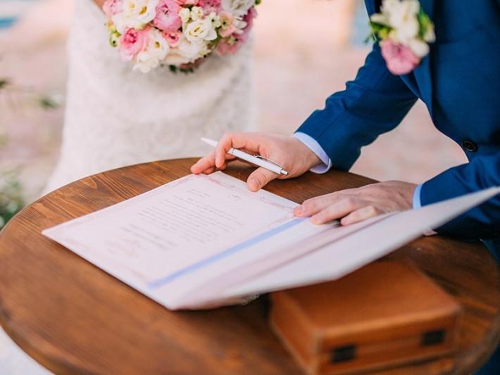 e-possivel-incluir-o-sobrenome-do-conjuge-apos-o-casamento